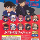 名探偵コナン カプセル缶バッジ vol.6(50個入り)