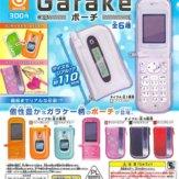 Garake ポーチ(40個入り)