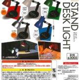 コロコロコレクション STAND DESK LIGHT(40個入り)