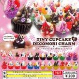 タイニーカップケーキ デコ盛りチャームVer.1.2(50個入り)