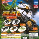 昆虫の森G 猛襲!スズメバチ軍団(50個入り)