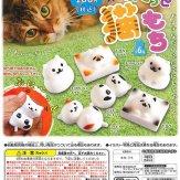 ぷにっと猫もち(50個入り)