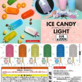 アイスキャンディーライト(50個入り)