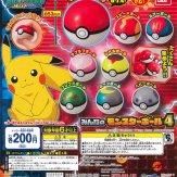 ポケットモンスター みんなのモンスターボール4(50個入り)