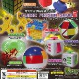 キュービック フィンガーゲーム2(50個入り)