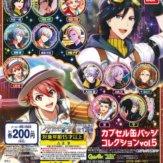 アイドリッシュセブン カプセル缶バッジコレクション vol.5(50個入り)