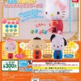 おうちでガシャポン サンリオキャラクターズ2(40個入り)