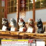 合掌 匠 ~猫拝~(50個入り)