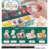 ぷにっとパック入りフルーツマスコットBC6(50個入り)