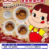 ペコちゃんのミニ醤油小皿(40個入り)