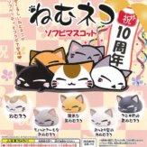 sofpetty ねむネコ(40個入り)