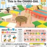 1/15スケール カラフルミニチュアシリーズ This is the CHABU-DAI.(50個入り)