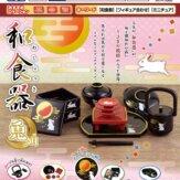 和食器 兎ノ月(50個入り)
