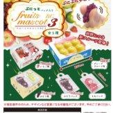 ぷにっとパック入りフルーツマスコットBC 3(50個入り)