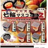 炭火焼風ミニ七輪マスコット2(40個入り)