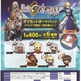 Fate/EXTELLA ダイカットボードバッジ[アルテラ陣営+無所属Ver.](50個入り)