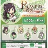 Rewrite IgnisMemoria アクリルキーホルダー第2弾(50個入り)