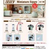 TOFFY ミニチュアフィギュア VOL.3(30個入り)
