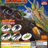 昆虫の森G [ カブト クワガタ バッタ 緑の大決闘 ](50個入り)