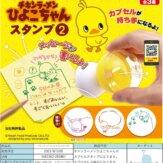 チキンラーメン ひよこちゃんスタンプ2(40個入り)