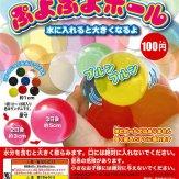 ぷよぷよボール(100個入り)