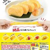 のび~る!絶品玉子焼き&オムレツ(50個入り)