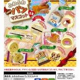 ふわふわminiパンマスコット12(40個入り)