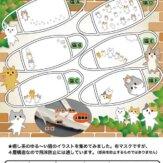 ゆる猫マスク(50個入り)