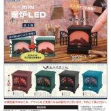 mini暖炉LED(40個入り)