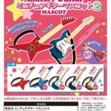 ミニチュアギターマスコット2(40個入り)