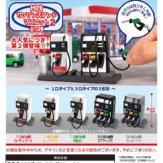 MINIガソリンスタンドマスコット2(40個入り)
