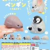 やわもっちペンギン~BABY~(50個入り)