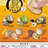 開く!!蓋付きぷにゅぷにゅ貝マスコット2(40個入り)