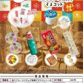 超リアル!ミニチュア駄菓子マスコット~弐(50個入り)
