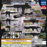 THE銃[ガン]SP9 タスクフォーススペシャル(50個入り)