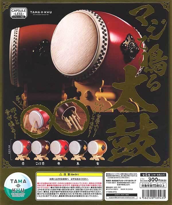 TAMA-KYU マジで鳴る太鼓(40個入り)