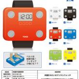 体重計型腕時計(40個入り)