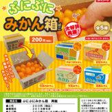 ぷにぷにみかん箱(50個入り)