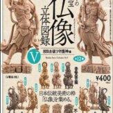 カプセルQミュージアム 日本の至宝 仏像立体図録5『邪気を祓う守護神編』(30個入り)