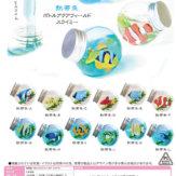 熱帯魚 ボトルアクアフィールドスライミー(50個入り)