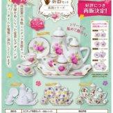 ミニチュア茶器セット~英国シリーズ~(50個入り)