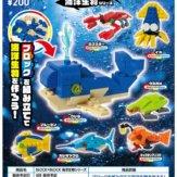 BLOCK×BLOCK 海洋生物シリーズ(50個入り)