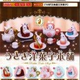うさぎ洋菓子本舗(50個入り)