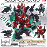ROBOT CONCERTO-ロボット・コンチェルト-(20個入り)