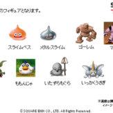 ドラゴンクエスト 彩色フィギュア[仮](40個入り)