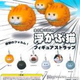 浮かぶ猫 フィギュアストラップ(40個入り)