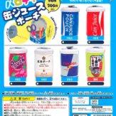 パロディ缶ジュースポーチ(50個入り)