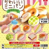 かわいいミニパンスクイーズ(50個入り)