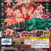 キン肉マン キンケシSP01(50個入り)