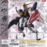 機動戦士ガンダム MOBILE SUIT ENSEMBLE 14(20個入り)